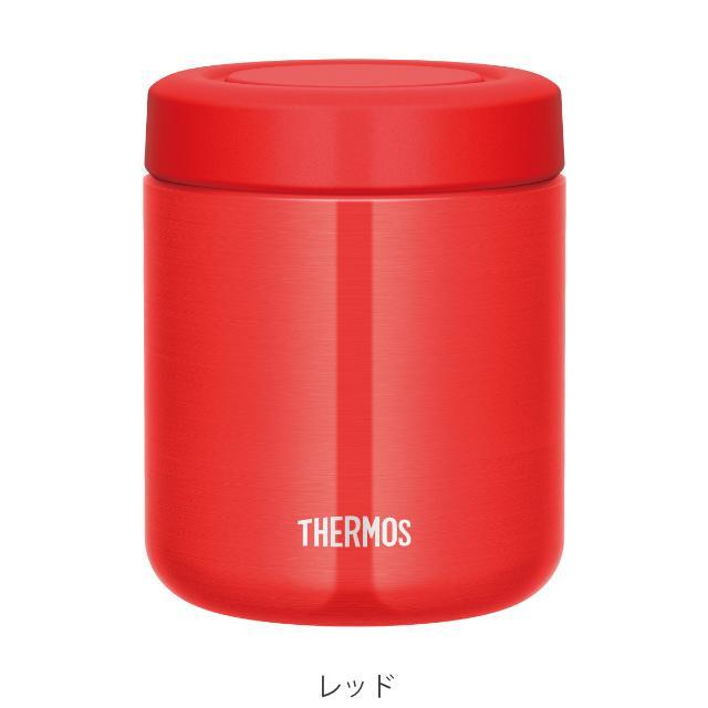 フードポット サーモス THERMOS 真空断熱スープジャー クリックオープン 400ml JBR-400 ( スープジャー 保温 保冷 弁当箱 ランチボックス )|colorfulbox|03