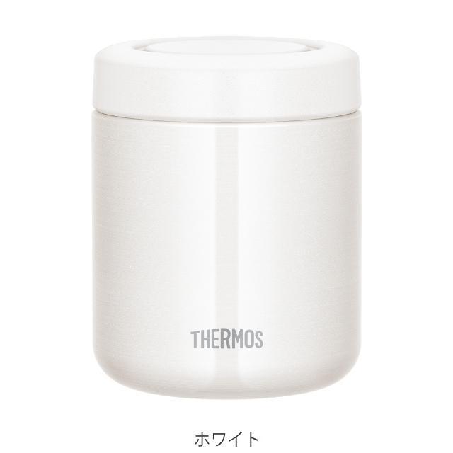 フードポット サーモス THERMOS 真空断熱スープジャー クリックオープン 400ml JBR-400 ( スープジャー 保温 保冷 弁当箱 ランチボックス )|colorfulbox|04