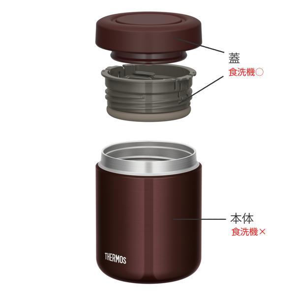 フードポット サーモス THERMOS 真空断熱スープジャー クリックオープン 400ml JBR-400 ( スープジャー 保温 保冷 弁当箱 ランチボックス )|colorfulbox|05