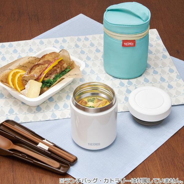 フードポット サーモス THERMOS 真空断熱スープジャー クリックオープン 400ml JBR-400 ( スープジャー 保温 保冷 弁当箱 ランチボックス )|colorfulbox|06