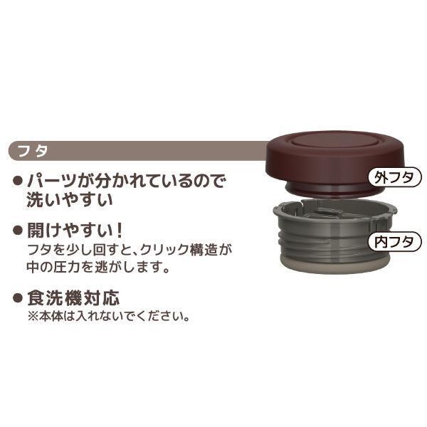 フードポット サーモス THERMOS 真空断熱スープジャー クリックオープン 400ml JBR-400 ( スープジャー 保温 保冷 弁当箱 ランチボックス )|colorfulbox|08