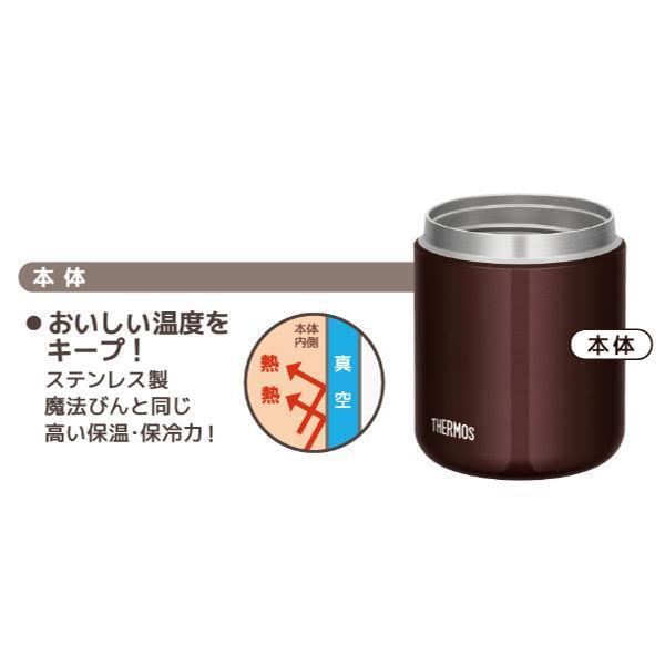 フードポット サーモス THERMOS 真空断熱スープジャー クリックオープン 400ml JBR-400 ( スープジャー 保温 保冷 弁当箱 ランチボックス )|colorfulbox|09