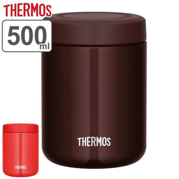 フードポット サーモス THERMOS 真空断熱スープジャー クリックオープン 500ml JBR-500 ( スープジャー 保温 保冷 弁当箱 ランチボックス )|colorfulbox