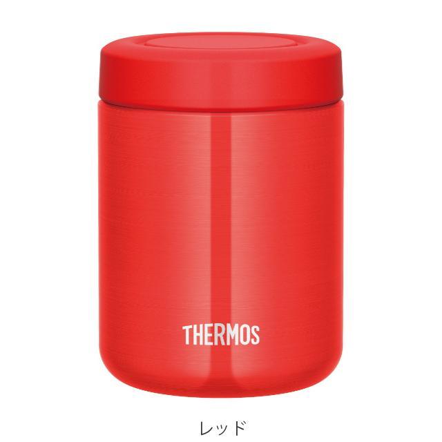 フードポット サーモス THERMOS 真空断熱スープジャー クリックオープン 500ml JBR-500 ( スープジャー 保温 保冷 弁当箱 ランチボックス )|colorfulbox|03