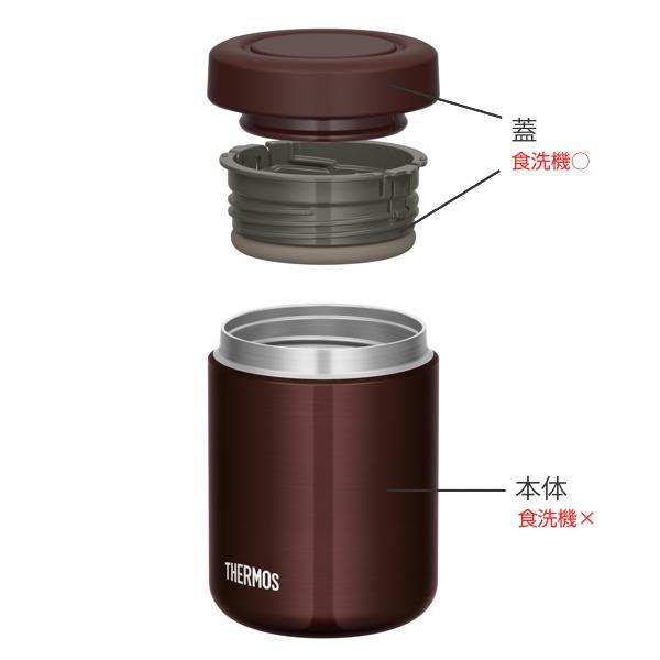 フードポット サーモス THERMOS 真空断熱スープジャー クリックオープン 500ml JBR-500 ( スープジャー 保温 保冷 弁当箱 ランチボックス )|colorfulbox|04