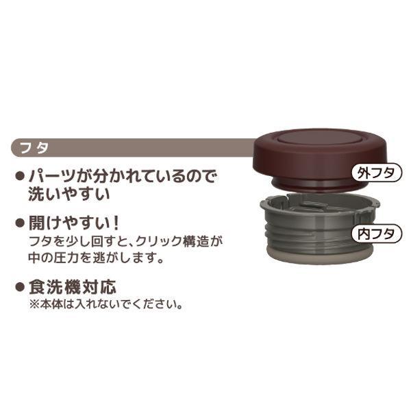 フードポット サーモス THERMOS 真空断熱スープジャー クリックオープン 500ml JBR-500 ( スープジャー 保温 保冷 弁当箱 ランチボックス )|colorfulbox|07