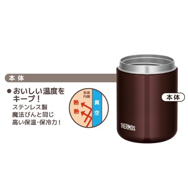 フードポット サーモス THERMOS 真空断熱スープジャー クリックオープン 500ml JBR-500 ( スープジャー 保温 保冷 弁当箱 ランチボックス )|colorfulbox|08