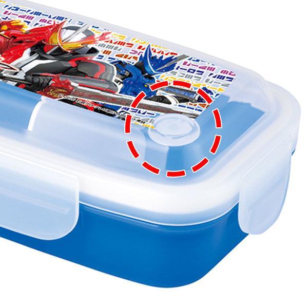 お弁当箱 1段 仮面ライダーセイバー 4点ロックドームランチボックス 350ml 子供 ( 仮面ライダー セイバー 食洗機対応 ) colorfulbox 03