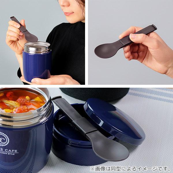 弁当箱 フードポット スープジャー ランタス スープボトル M 300ml カトラリー付き ( スープポット スプーン付き フードポット 保温 保冷 スープ お弁当箱 ) colorfulbox 06