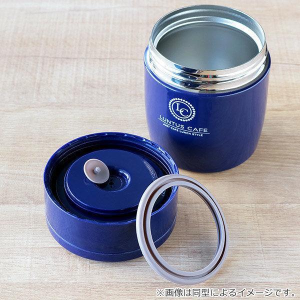 弁当箱 フードポット スープジャー ランタス スープボトル M 300ml カトラリー付き ( スープポット スプーン付き フードポット 保温 保冷 スープ お弁当箱 ) colorfulbox 07