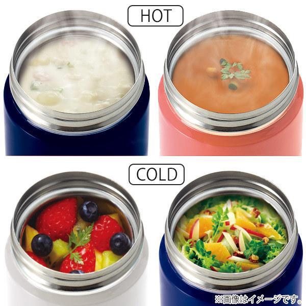 弁当箱 フードポット スープジャー ランタス スープボトル 500ml ( スープポット フードポット 保温 保冷 スープ お弁当箱 ) colorfulbox 06