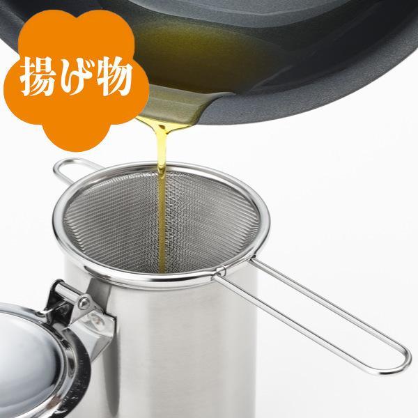 こし器 ステンレス 燕三条製 料理のいろは ミニオイルポット用渡しアミ ( 濾し器 油こし器 油濾し器 )|colorfulbox|03