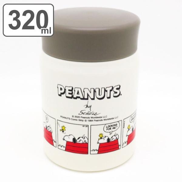 弁当箱 保温 フードポット PEANUTS EVERYDAY SNOOPY 320ml スープジャー ( スヌーピー 保冷 スープボトル キャラクター ) colorfulbox