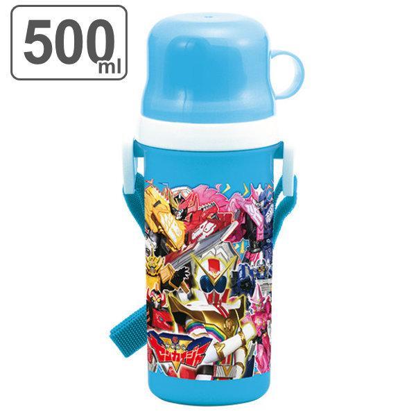 水筒 機界戦隊ゼンカイジャー コップ付 直飲み 2way プラスチック 500ml 子供 ( ゼンカイジャー 食洗機対応 軽量 ) colorfulbox