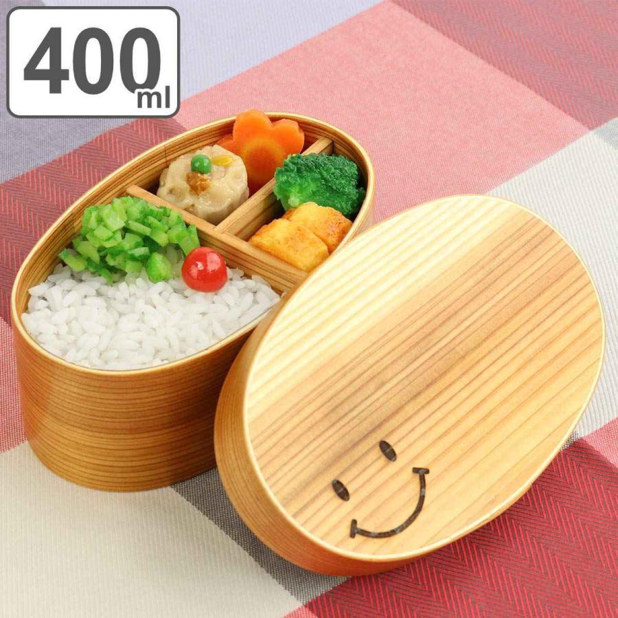 お弁当箱 曲げわっぱ 400ml ウレタン塗装 レーザー彫刻 デザイン スマイル ( 木製 ランチボックス 弁当箱 一段 わっぱ 女子 ) colorfulbox