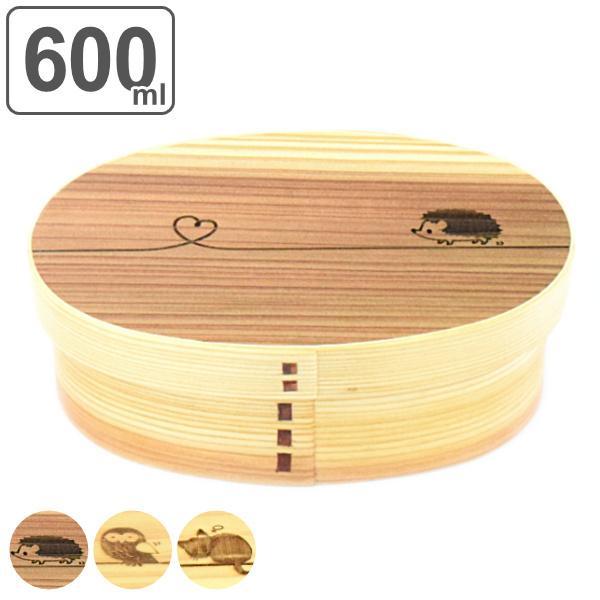 お弁当箱 曲げわっぱ 600ml ウレタン塗装 レーザー彫刻 デザイン 結び 動物 ( 木製 ランチボックス 弁当箱 一段 わっぱ 女子 )|colorfulbox