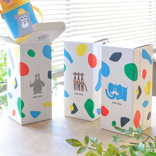 水筒 キッズ 2way 直飲み コップ 350ml onezoo ステンレス キッズボトル ( カバー付き 保温 保冷 子供 コップ付 ワンタッチ ワンプッシュ )|colorfulbox|18