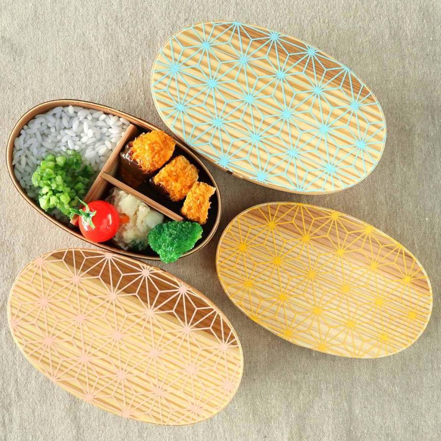 お弁当箱 曲げわっぱ 400ml 1段 小判 麻の葉 ウレタン塗装 ( 木製 ランチボックス 弁当箱 一段 わっぱ 和風 )|colorfulbox|14