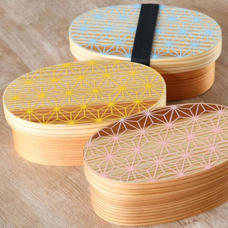 お弁当箱 曲げわっぱ 400ml 1段 小判 麻の葉 ウレタン塗装 ( 木製 ランチボックス 弁当箱 一段 わっぱ 和風 )|colorfulbox|15