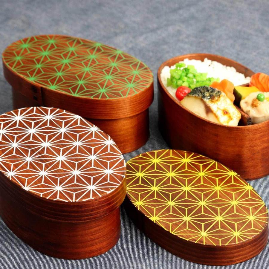 お弁当箱 曲げわっぱ 400ml 1段 小判 麻の葉 漆塗 ( 木製 ランチボックス 弁当箱 一段 わっぱ 和風 )|colorfulbox|13