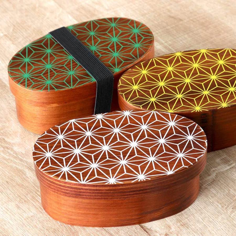 お弁当箱 曲げわっぱ 400ml 1段 小判 麻の葉 漆塗 ( 木製 ランチボックス 弁当箱 一段 わっぱ 和風 )|colorfulbox|15