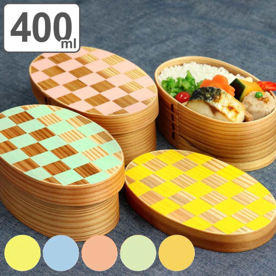 お弁当箱 曲げわっぱ 400ml 1段 小判 市松 ウレタン塗装 ( 木製 ランチボックス 弁当箱 一段 わっぱ 和風 ) colorfulbox