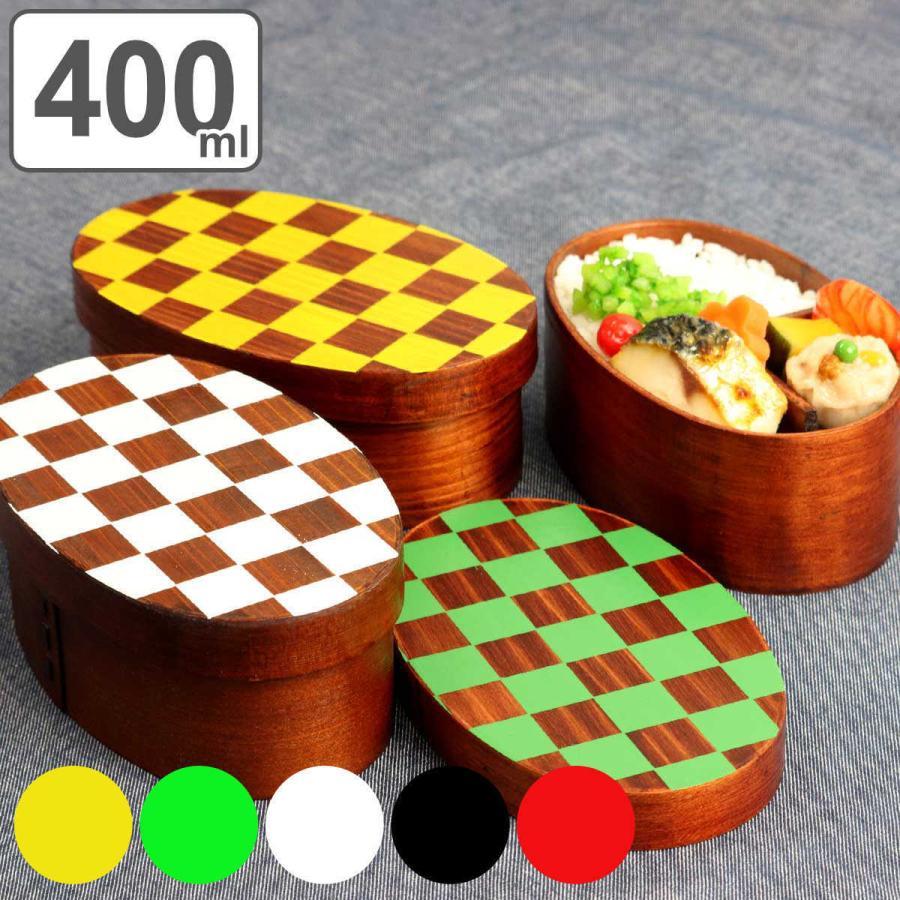 お弁当箱 曲げわっぱ 400ml 1段 市松 小判 漆塗 ( 木製 ランチボックス 弁当箱 一段 わっぱ 和風 ) colorfulbox