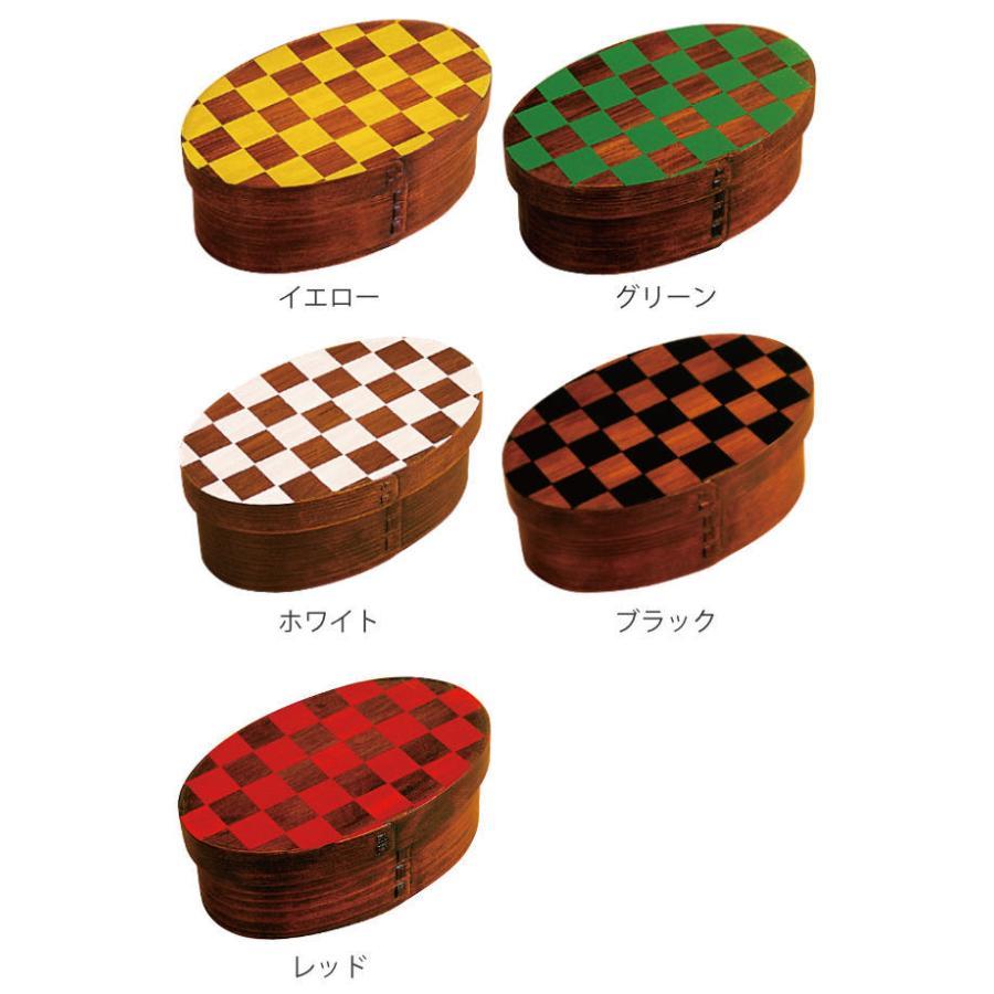 お弁当箱 曲げわっぱ 400ml 1段 市松 小判 漆塗 ( 木製 ランチボックス 弁当箱 一段 わっぱ 和風 ) colorfulbox 02