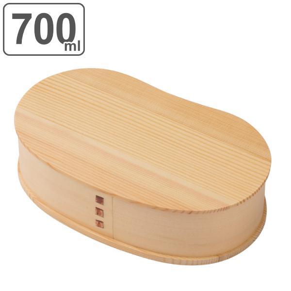 お弁当箱 曲げわっぱ 700ml 豆型 大 ( 木製 ランチボックス 弁当箱 一段 わっぱ 女子 )|colorfulbox