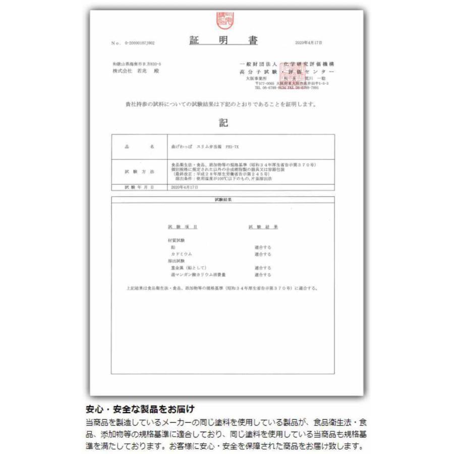 お弁当箱 1段 450ml 木製 くりぬき スリム ランチボックス ( 弁当箱 一段 くり抜き 女子 大人 日本製 )|colorfulbox|05