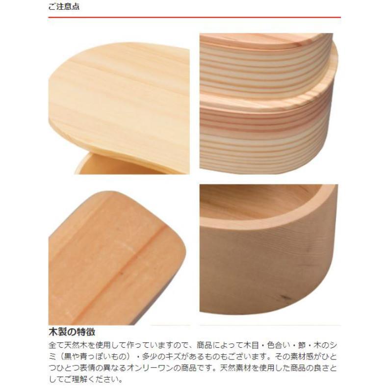 お弁当箱 1段 450ml 木製 くりぬき スリム ランチボックス ( 弁当箱 一段 くり抜き 女子 大人 日本製 )|colorfulbox|06