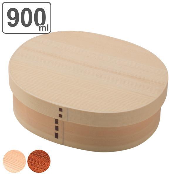 お弁当箱 曲げわっぱ 1段 900ml 大判 ( 木製 ランチボックス 弁当箱 一段 わっぱ 大人 男子 大容量 ) colorfulbox