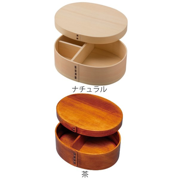 お弁当箱 曲げわっぱ 1段 900ml 大判 ( 木製 ランチボックス 弁当箱 一段 わっぱ 大人 男子 大容量 ) colorfulbox 02