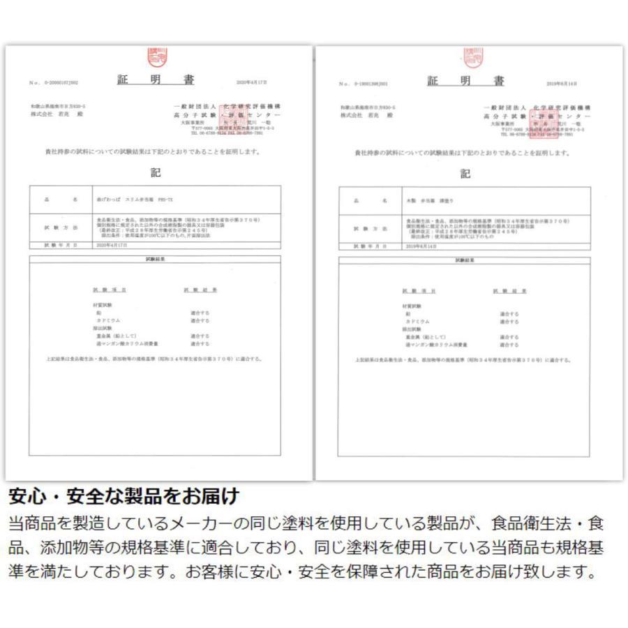 お弁当箱 曲げわっぱ 1段 900ml 大判 ( 木製 ランチボックス 弁当箱 一段 わっぱ 大人 男子 大容量 ) colorfulbox 04