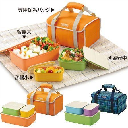 特価 ■在庫限り・入荷なし■ お弁当箱 ランチボックス サーモス(thermos) DJF-4000 保冷バッグ付|colorfulbox