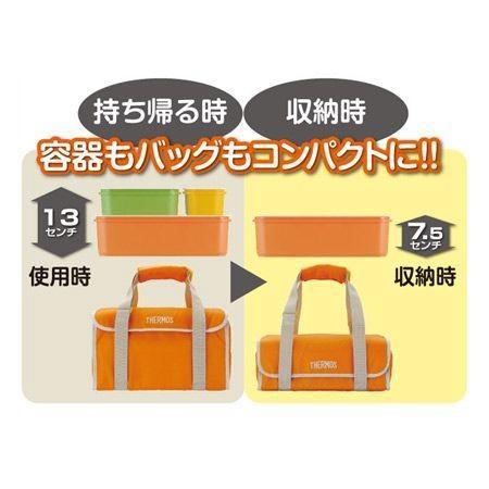 特価 ■在庫限り・入荷なし■ お弁当箱 ランチボックス サーモス(thermos) DJF-4000 保冷バッグ付|colorfulbox|03