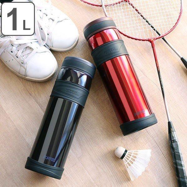 水筒 ビッグマグボトル 直飲み フォルテック・スピード 1L スポーツボトル ステンレス製