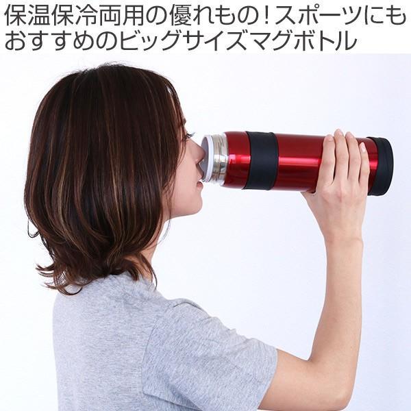 水筒 ビッグマグボトル 直飲み フォルテック・スピード 1L スポーツボトル ステンレス製 ( ステンレスボトル 保温 保冷 マグボトル おすすめ ) colorfulbox 02