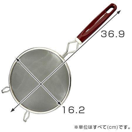 漉し器 ストレーナー 1号 製菓道具 タイガークラウン ( こし器 粉ふるい器 シフター ) colorfulbox 03