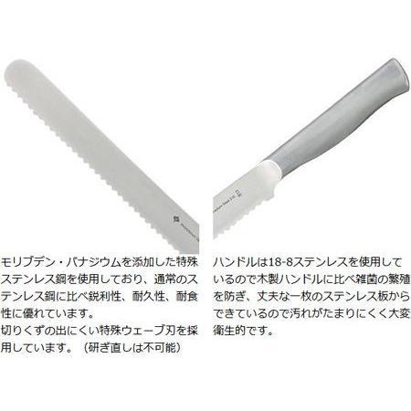 柳宗理 ブレッドナイフ 21cm パン切り包丁 ステンレス製 ( パン切りナイフ パンナイフ )|colorfulbox|04