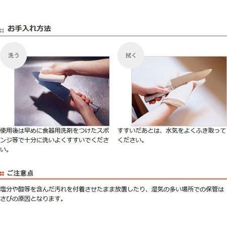 柳宗理 ブレッドナイフ 21cm パン切り包丁 ステンレス製 ( パン切りナイフ パンナイフ )|colorfulbox|05