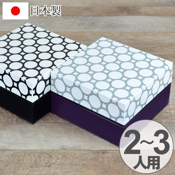 お弁当箱 ピクニックランチボックス 18cm オードブル重 2段 和もよう 和紋 2550ml お重 ( 弁当箱 仕切り付 おすすめ ) colorfulbox