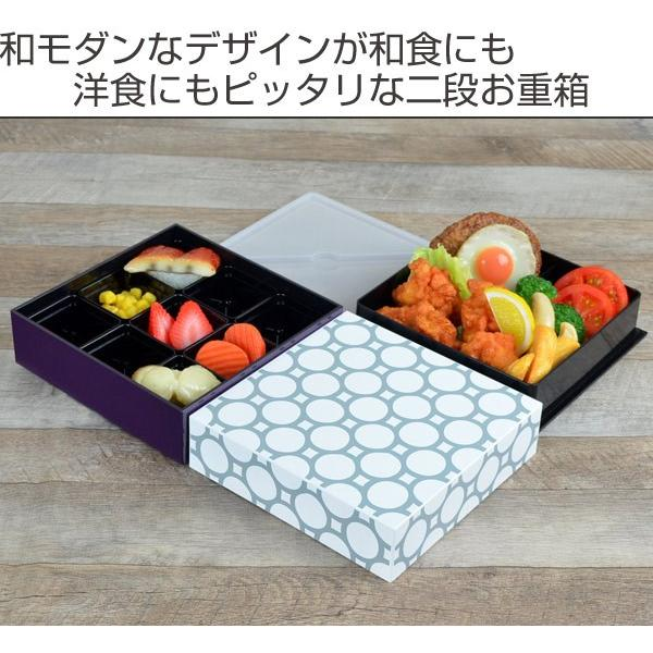 お弁当箱 ピクニックランチボックス 18cm オードブル重 2段 和もよう 和紋 2550ml お重 ( 弁当箱 仕切り付 おすすめ ) colorfulbox 02