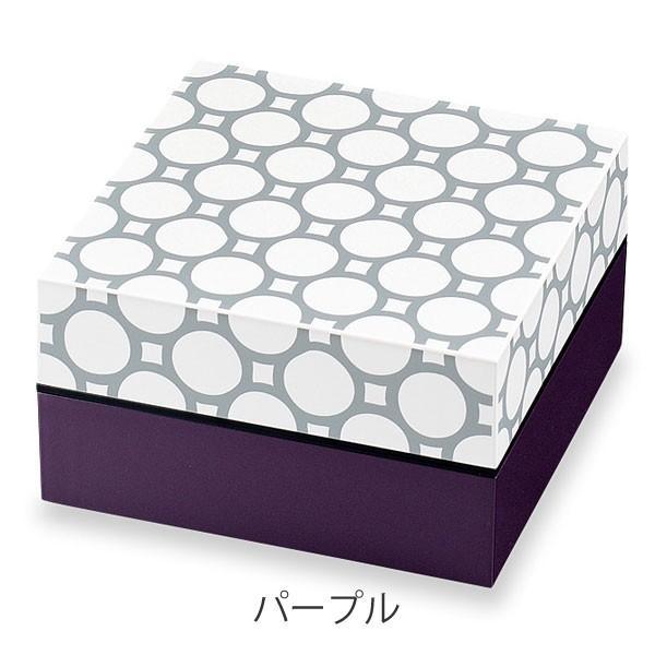 お弁当箱 ピクニックランチボックス 18cm オードブル重 2段 和もよう 和紋 2550ml お重 ( 弁当箱 仕切り付 おすすめ ) colorfulbox 03