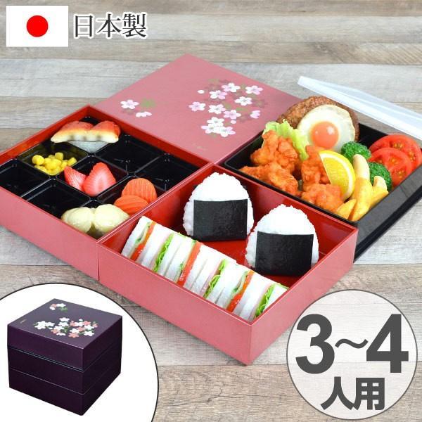 ランチボックス お弁当箱 宇野千代 18cm オードブル重 三段 あけぼの桜 ( 弁当箱 仕切り付 ) colorfulbox