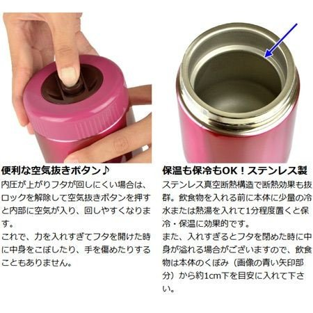 保温弁当箱 スープジャー スタイラス フードポット 保温 保冷 ステンレス製 320ml ( お弁当箱 ランチジャー スープポット おすすめ ) colorfulbox 04