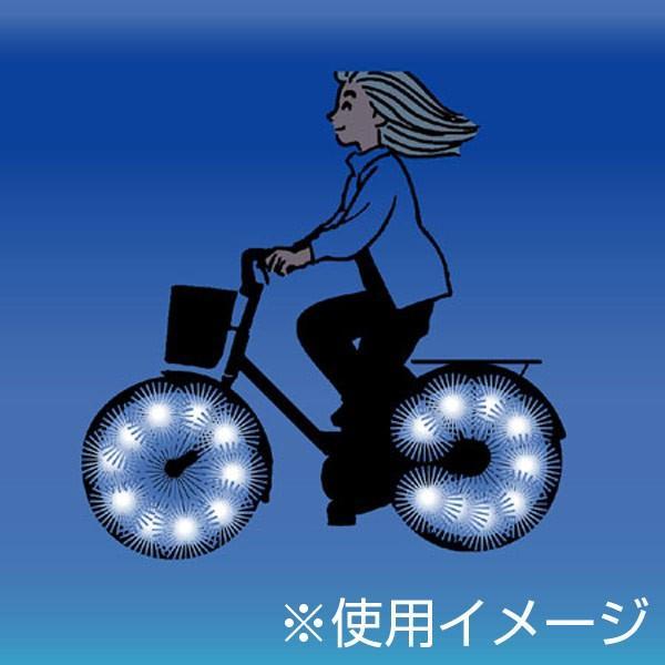 サイクル用品 光るスポークかざり スティック ( 自転車 シティサイクル 反射板 )|colorfulbox|04