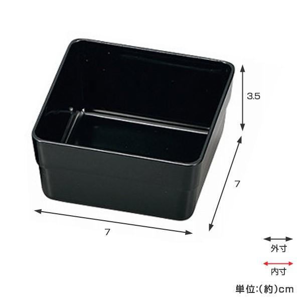 お弁当カップ HAKOYA 15.0重箱用仕切り小鉢 4個セット 黒 ( おかずカップ 仕分け容器 和風 )|colorfulbox|02