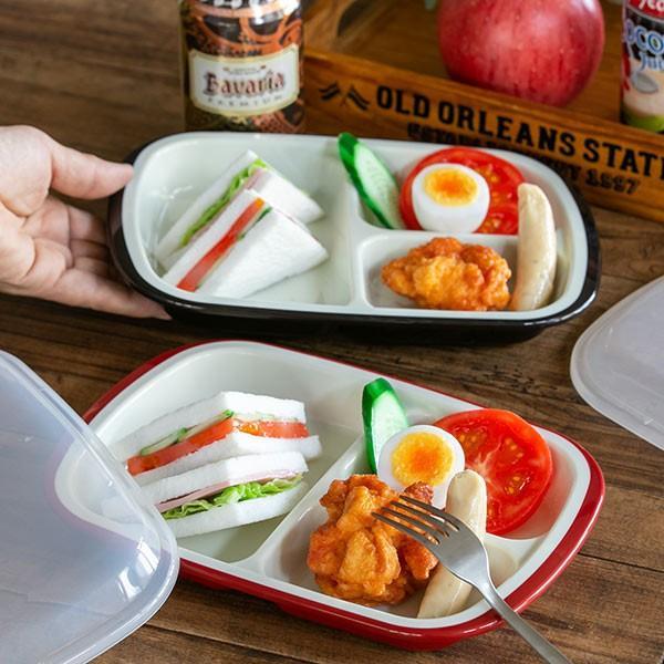 ランチプレート プラスチック 食器 フタ付きランチプレート 角型 楽弁 仕切り付き プラスチック製 ( 電子レンジ対応 食洗機対応 家弁 仕切り皿 )|colorfulbox|15