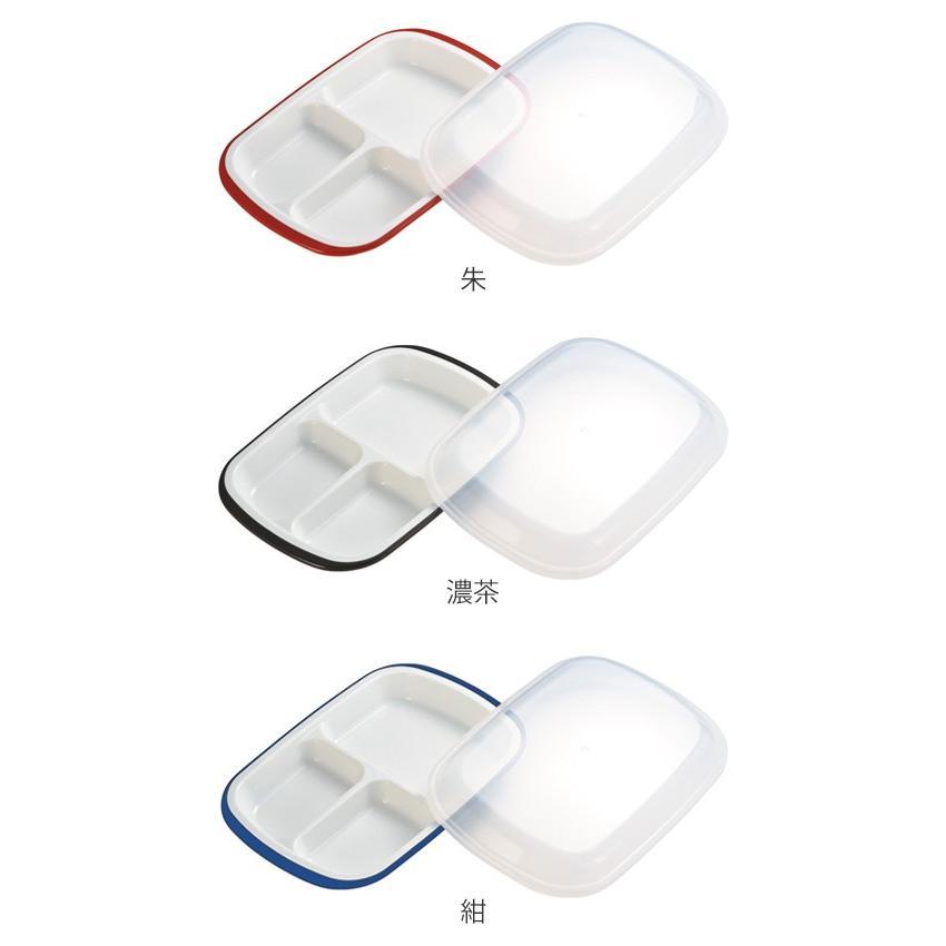 ランチプレート プラスチック 食器 フタ付きランチプレート 角型 楽弁 仕切り付き プラスチック製 ( 電子レンジ対応 食洗機対応 家弁 仕切り皿 )|colorfulbox|04